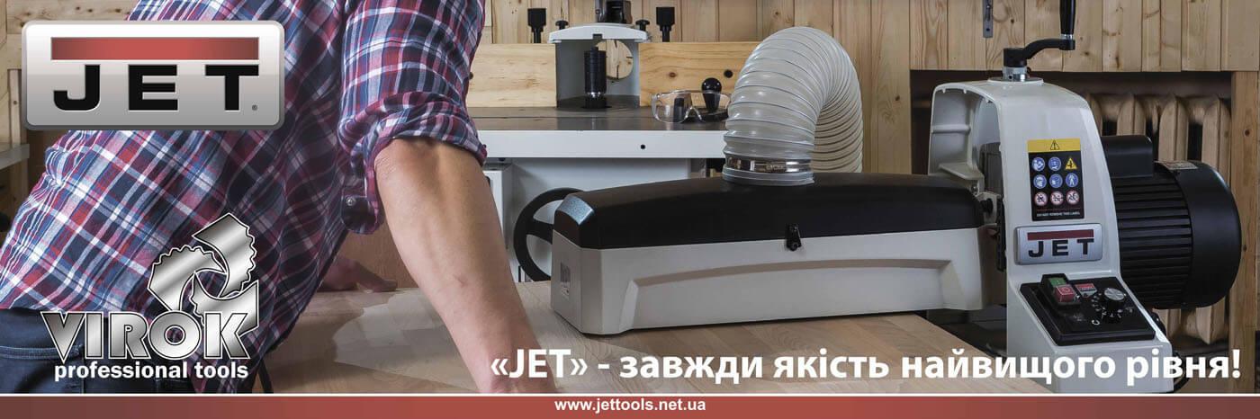 jet-tools