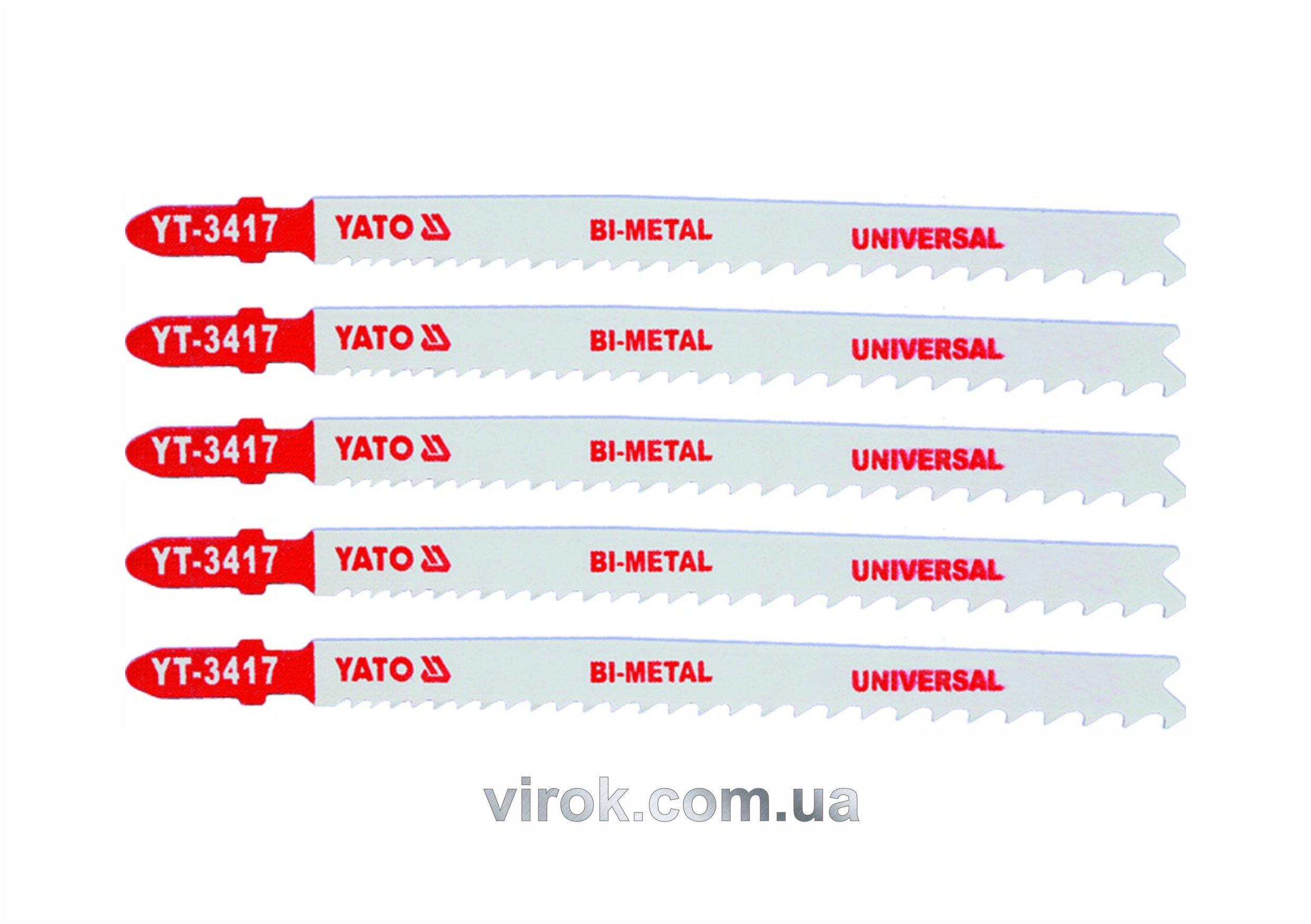 Пильное полотно для электролобзика (универсальное) YATO Bi-Metal 10-5TPI 130 мм 5 шт