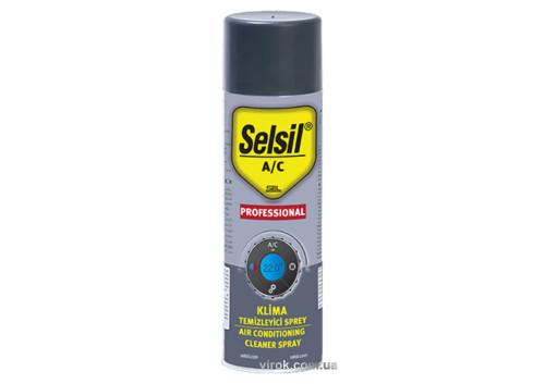 Спрей для очищення кондиціонерів SELSIL 150 мл