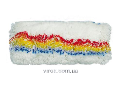 Валик поліамідний ворсистий VOREL 180 мм 6 мм