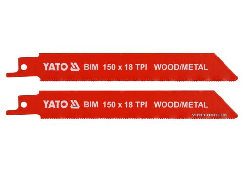 """Полотна по дереву і металу бі-металеві до шаблевої пили YATO 150 x 1 мм 18 зубів/1"""" 2 шт"""