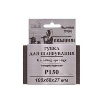"""Губка для шліфування 4-стороння SAMURAY ТМ """"VIROK"""";  Р150, 100х68х27 мм"""