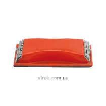 Брусок для шліфування VOREL з металевими затискачами 160 x 85 мм