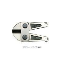 Головка для ножиць 49750 VOREL 750 мм