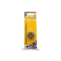 Плашка VIROK М10 х 1.5 мм сталь 9ХС