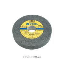Круг для точила дрібнозернистий VOREL 125 х 12.7 х 17 мм