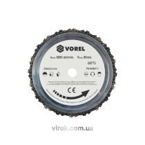 Круг ланцюговий по дереву VOREL для болгарки Ø=230 мм