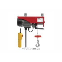 Лебідка електрична канатна YATO 550 Вт 150/300 кг