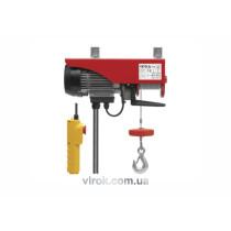 Лебідка електрична канатна YATO 900 Вт 250/500 кг