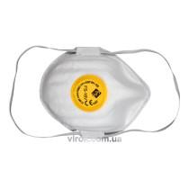 Набір масок захисних VOREL з клапаном 5 шт