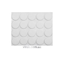 Протектор самоклеючий антиковзкий VOREL, 20мм набір 20шт. (білі) [60/720]