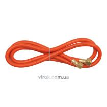 Шланг газовий для з'єднання пальників і балону VOREL, l= 2 м