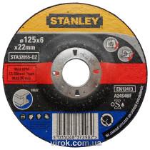 Круг шліфувальний по металу STANLEY, Ø=125х6.0х22мм