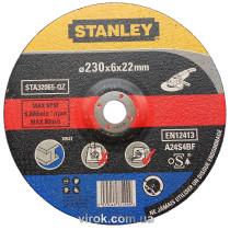 Круг шліфувальний по металу STANLEY.  Ø=230х6.0х22мм