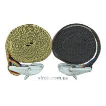 Ремінь для кріплення багажу VOREL, зажим, фіксатор, 25мм х 250см 2шт. [10/80]
