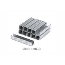 Скоби для степлера YATO 8 х 10.6 х 1.2 мм 1000 шт
