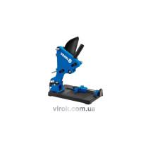 Штатив для кутової шліфмашини VOREL до 115 і 125 мм