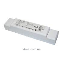 Трансформатор електронний, 12 V, 200 W
