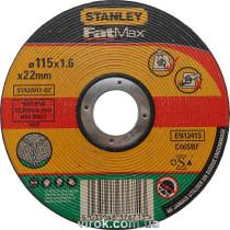 Диск відрізний по каменю і бетону STANLEY 115 х 22 х 1.6 мм