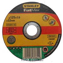 Диск відрізний по каменю і бетону STANLEY 125 х 22 х 1.6 мм
