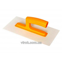 Терка пластикова VIROK 280 х 140 х 2 мм