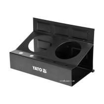 Полиця магнітна YATO з 2 велими і 5 малими отворами, 215 x 120 x 130 мм