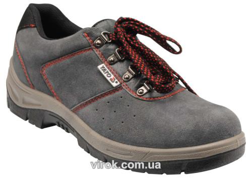 Обувь рабочая YATO замшевая размер 43