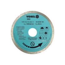 Диск отрезной алмазный VOREL Ø=125 мм