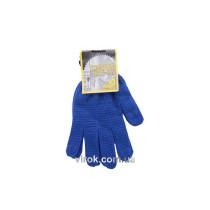 Перчатки трикотажные синие с ПВХ (10 класс, 95% - хлопок, 5% -полиэстер), размер 10