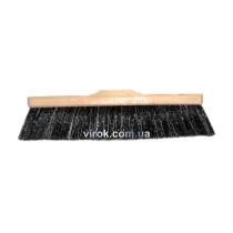 """Щітка для підмітання кінський волос+поліпропілен ТМ """"VIROK"""" 300х54 мм"""