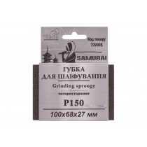 Губка шлифовальная четырехсторонняя SAMURAY ТМ VIROK Р150 100 х 68 х 27 мм