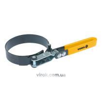 Ключ до масляного фільтру VOREL 73-85мм.