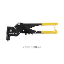 Заклепочник поворотный VOREL для заклепок Ø=2.4, 3.2, 4, 4.8 мм 280 мм