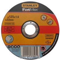 Диск отрезной по алюминию STANLEY Ø=125х22 мм h=1.6 мм