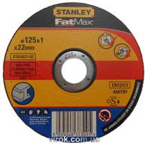 Диск отрезной по металлу STANLEY Ø=125х22 мм h=1 мм