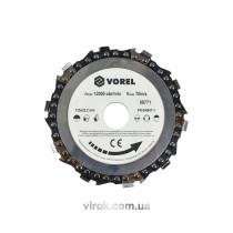 Круг цепной по дереву VOREL для болгарки Ø=125 мм