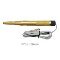 Індикатор електричний VOREL автомобільний 110 мм 6-24 V