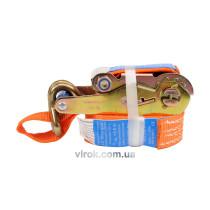 Ремінь для кріплення багажу, з тріщаткою VOREL, 1000daN, 35мм х 2м [10]
