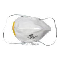 Набор масок защитных VOREL 5 шт.