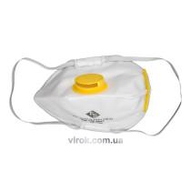 Набор масок защитных VOREL с клапаном 5 шт.