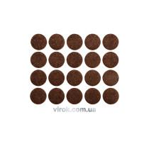 Протектор самоклеючий повстяний VOREL, 20мм, набір 20шт. (коричневі) [60/720]
