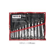 Набор ключей накидных YATO М6-32 мм 12 шт