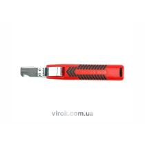 Нож для снятия изоляции YATO 8-28 мм 190 мм