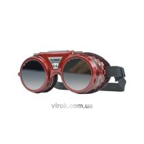 Очки сварщика VOREL с откидными линзами