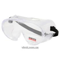 Очки защитные YATO прозрачные