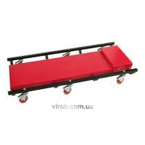 Лежак для ремонту VOREL на 6 колесах 930x440x105 мм