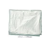 Пленка малярная защитная VOREL 4 х 5 м 0.04 мм