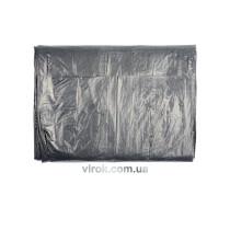 Пленка защитная VOREL 4 х 5 м