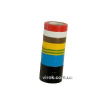 Лента изоляционная ПВХ цветная 15 мм х 10 м