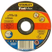 Диск отрезной по алюминию STANLEY Ø=115х22 мм h=1.6 мм